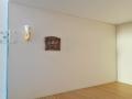 stěna s lampičkou